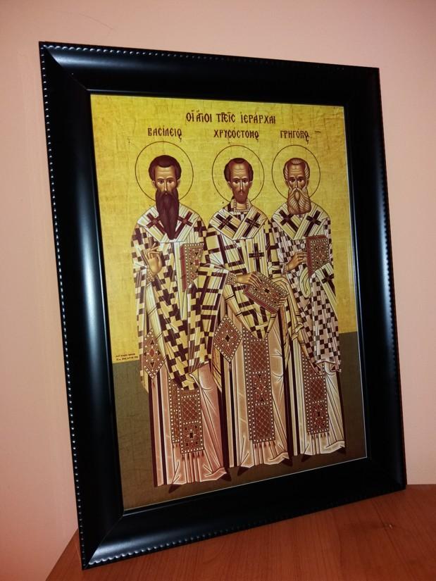 Sfintii Trei Ierarhi Vasile cel Mare, Grigorie Teologul și Ioan Gura de Aur